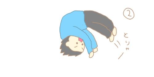 f:id:maiki5822:20190726223359j:plain