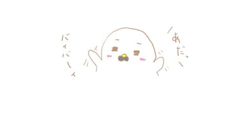 f:id:maiki5822:20190728054334j:plain