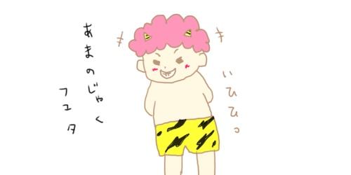 f:id:maiki5822:20190802211007j:plain