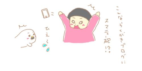 f:id:maiki5822:20190806223908j:plain