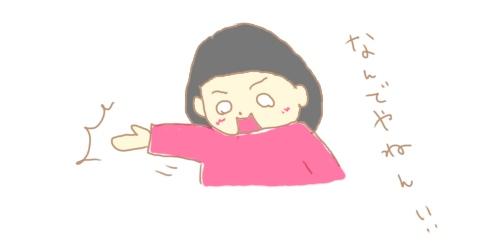 f:id:maiki5822:20190808055123j:plain