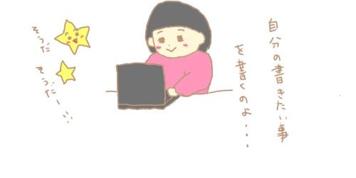 f:id:maiki5822:20190810155540j:plain