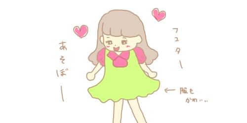 f:id:maiki5822:20190811223948j:plain