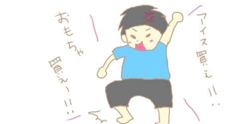 f:id:maiki5822:20190816065444j:plain