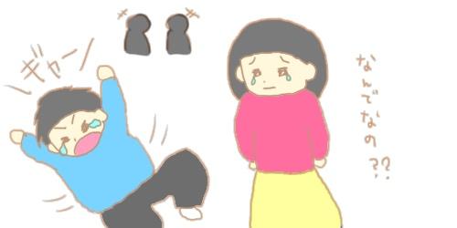 f:id:maiki5822:20190818223458j:plain