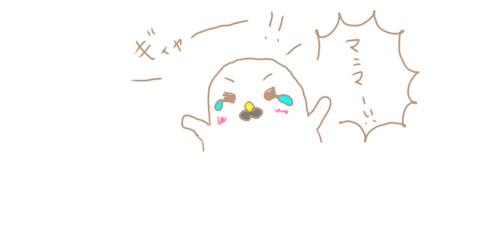 f:id:maiki5822:20190825220554j:plain