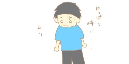f:id:maiki5822:20190828121500j:plain
