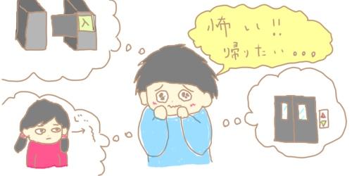 f:id:maiki5822:20190909094645j:plain
