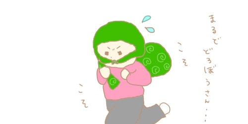 f:id:maiki5822:20190915155846j:plain