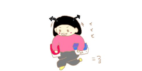 f:id:maiki5822:20190918151853p:plain