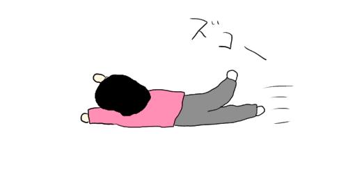 f:id:maiki5822:20190926115355p:plain