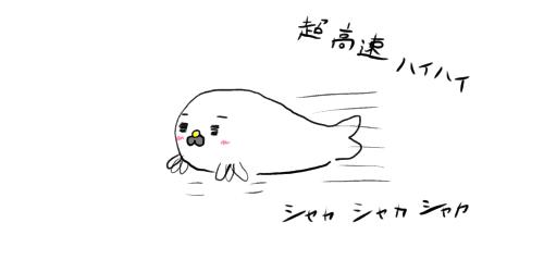 f:id:maiki5822:20191003141040p:plain