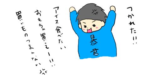 f:id:maiki5822:20191005223053p:plain