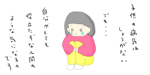 f:id:maiki5822:20191102213251p:plain