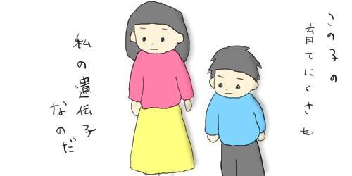 f:id:maiki5822:20191108030739p:plain