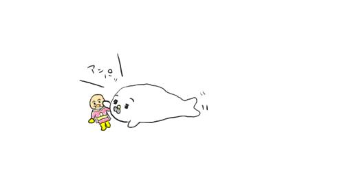 f:id:maiki5822:20191113104552p:plain
