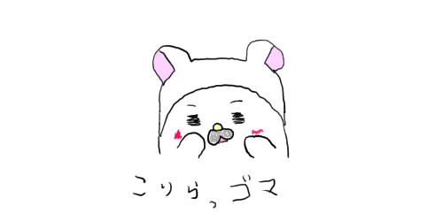 f:id:maiki5822:20191126212843p:plain