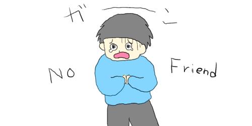 f:id:maiki5822:20191203155303p:plain