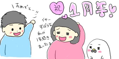 f:id:maiki5822:20191217144942p:plain