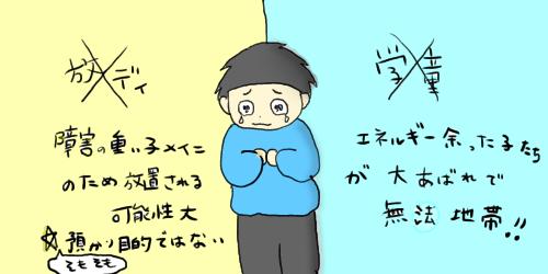 f:id:maiki5822:20200107173226p:plain