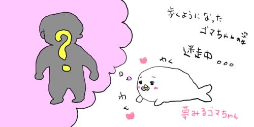 f:id:maiki5822:20200121154404p:plain