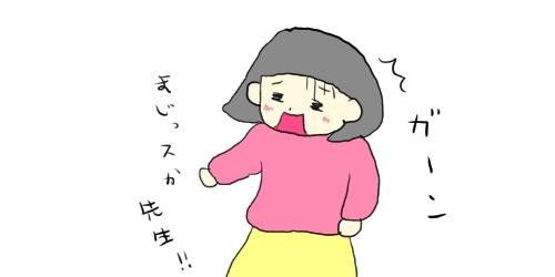 f:id:maiki5822:20200121154824p:plain