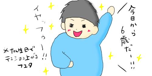 f:id:maiki5822:20200128115424p:plain