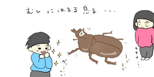 f:id:maiki5822:20200804135542p:plain