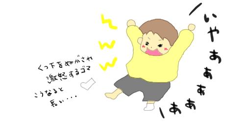 f:id:maiki5822:20201014114337p:plain