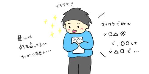 f:id:maiki5822:20201014114404p:plain