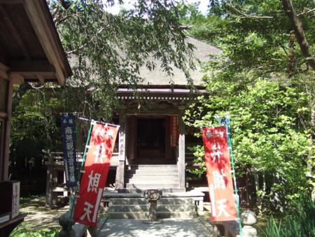 f:id:maiko-ssk:20120913020352j:image