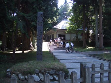 f:id:maiko-ssk:20120913020810j:image