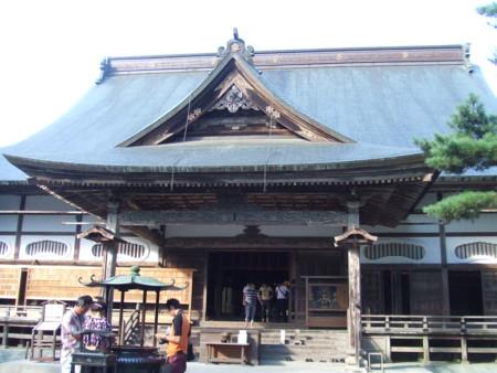 f:id:maiko-ssk:20120913034013j:image