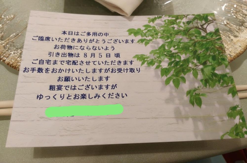 f:id:maiko0906:20190601132805j:plain