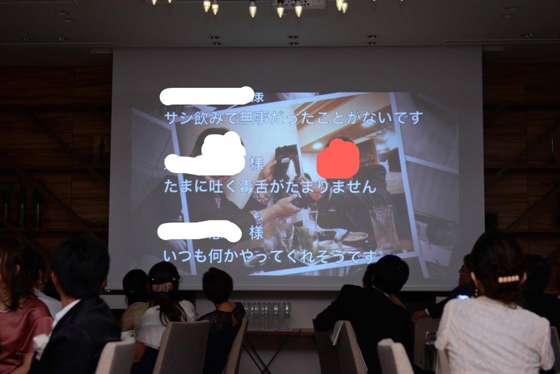 f:id:maiko0906:20190601134822j:plain