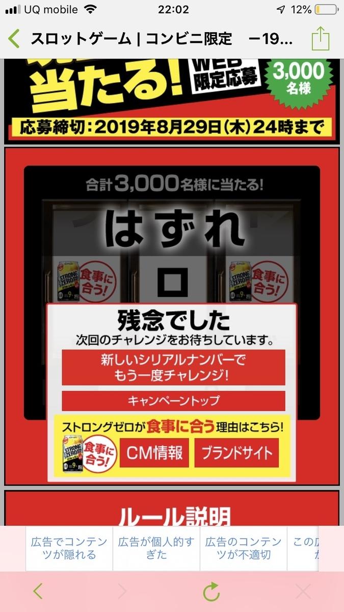 f:id:maiko0906:20190710223004j:plain