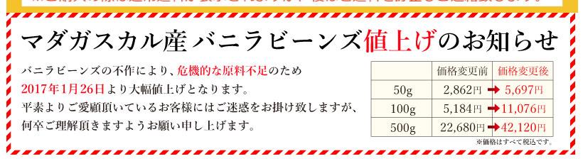 f:id:maiko1970e:20170111103855j:plain
