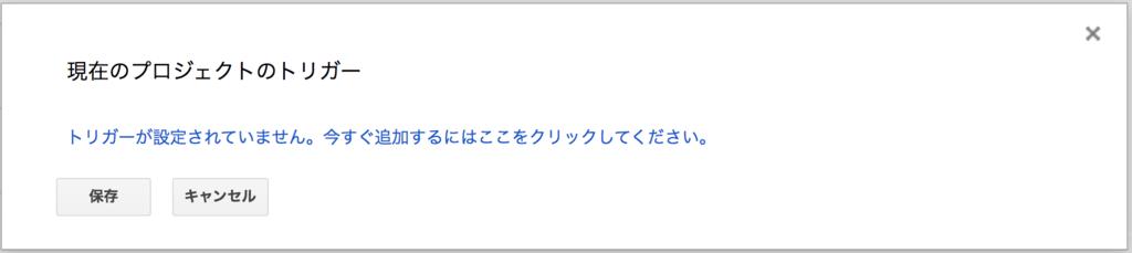 f:id:maikocho:20171022191057p:plain