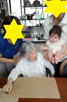 f:id:maikookima:20160930003404j:plain