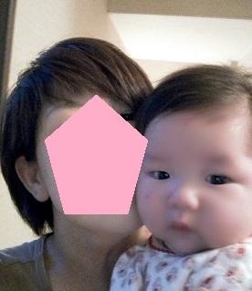 f:id:maikookima:20161230232708j:plain