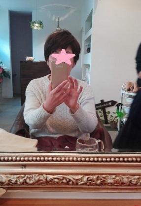 f:id:maikookima:20170317235455j:plain