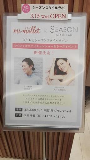 f:id:maikookima:20170327231642j:plain