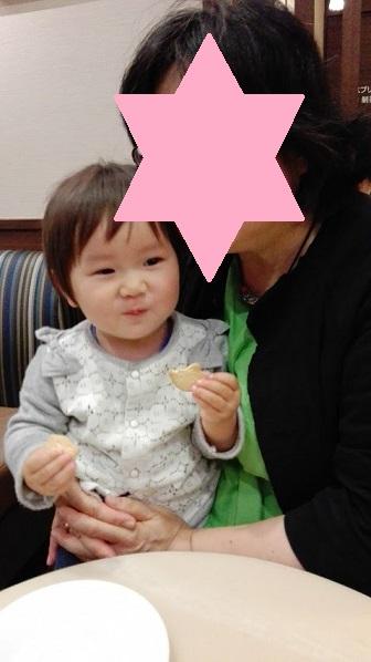 f:id:maikookima:20170514111951j:plain