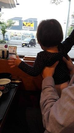 f:id:maikookima:20170607231942j:plain