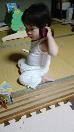 f:id:maikookima:20170702232404j:plain