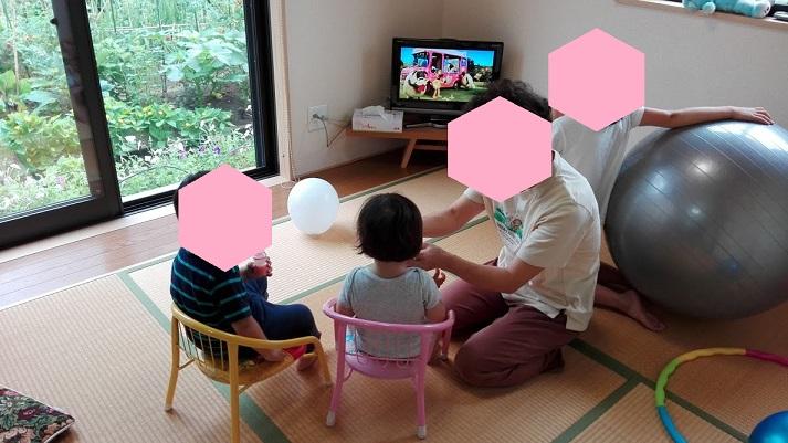 f:id:maikookima:20170915125240j:plain
