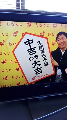 f:id:maikookima:20180110225849j:plain