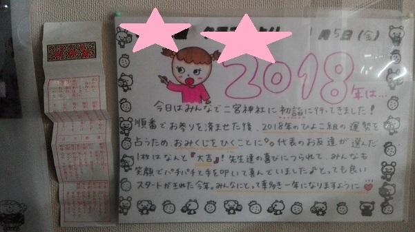 f:id:maikookima:20180110232317j:plain