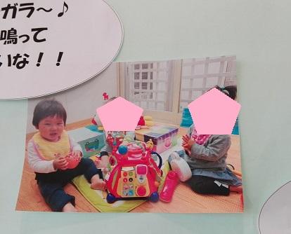f:id:maikookima:20180317115633j:plain