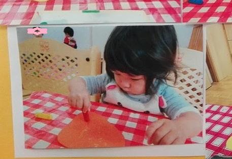 f:id:maikookima:20180317120959j:plain